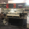 出售98年小森540标配快速斜拉板使用中,机器漂亮机况完美
