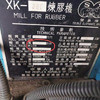 出售全新安装没用精品 轴承14寸炼胶机