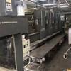出售94海德堡SM1020-4斜拉、自动压力!手动板夹