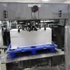 出售2007年小森440高配印刷机使用中