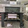 出售2001年海德堡SM102-4高配印刷机使用中
