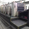 出售2002年罗兰707+1过油高配七色uv印刷机使用中