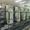 出售2006年罗兰705高配印刷机使用中工厂正常生产中
