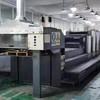 出售2001年海德堡cd102-8+1高配半自动装版uv印刷机使用中!