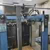 出售2002年高宝105-4高配印刷机使用中