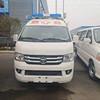 救护车生产厂家直销超低价