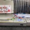 出售1998年海德堡sm74-4高配版印刷机使用中