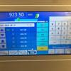 转让2015年的华岳920双导轨程控切纸机