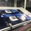 出售1999年高宝142-5高配全开142尺寸五色印刷机使用中