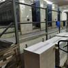 出售2003年高堡142-4高配无轴飞达生产中印刷机