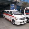救护车生产厂家直销