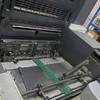 出售2014年海德堡SM52-4高配机使用的胶印机器,一直一个班,