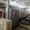 出售2004年小森440对开四色印刷机使用中需要的老板联系!
