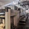 常年大量高价现金收购废旧倒闭印刷厂处理设备