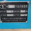 出售9成新电加热6寸炼塑机安装只用了几天。