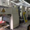 出售2001年小森440标配印刷机使用中