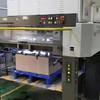 转让出售2015年日本小森A37最配置印刷机,非常漂亮使用中
