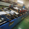 厂家出售无锡佳通600双自立拉链制袋机低价转让