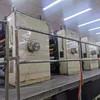 转让售1992年小森550标配1300-5色使用中大厂保养成色漂亮机况免检