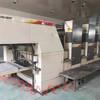 出售1997年三菱四色3F-4印刷机使用中机况