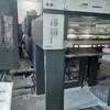 出售1999年海德堡SM74-4-H高配高台平按键,印刷机机况优质