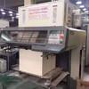 出售2011年利优比920四色高配印刷机价格便宜
