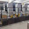 出售2001年罗兰704高配厂印刷机使用中需要联系!