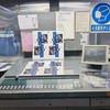 出售2005年小森428高配印刷机使用中