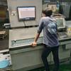 出售2006年小森440高配印刷机使用中