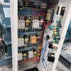 转让急售2019年出厂9.9成新安装没用16寸炼塑机电加热也可改水循环。