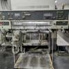 出售1996年小森540高配半自动装版印刷机使用中需要的老板联系!