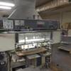 出售1993年小森426标配印刷机使用中需要的老板联系