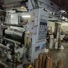 二手印刷复合制袋机,三台低价转让