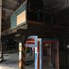 出售橡胶片自动冷却线一条,总长13米