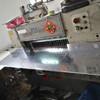 转让价格优惠的国威920数显切纸机